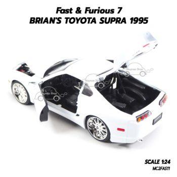 โมเดลรถ Fast7 Brian TOYOTA SUPRA 1995 (1:24) เปิดฝากระโปรงท้ายรถได้