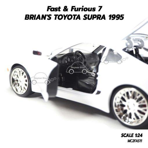 โมเดลรถ Fast7 Brian TOYOTA SUPRA 1995 (1:24) ภายในรถจำลองเหมือนจริง