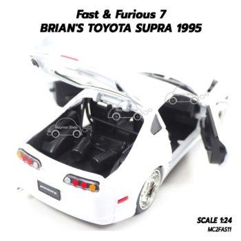 โมเดลรถ Fast7 Brian TOYOTA SUPRA 1995 (1:24) มีไนตัส จำลองเหมือนจริง