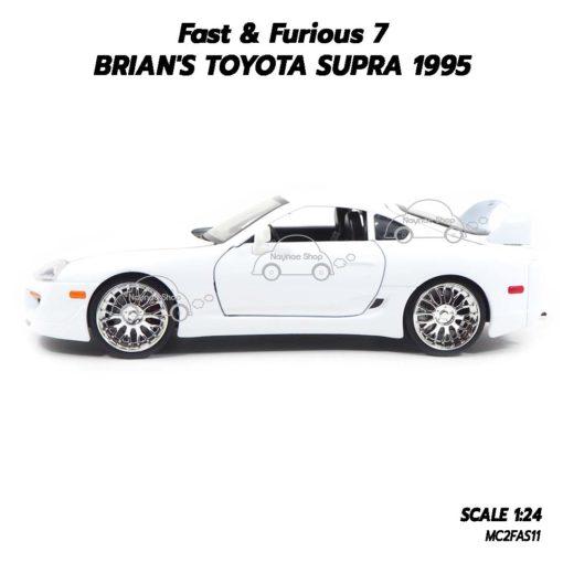 โมเดลรถ Fast7 Brian TOYOTA SUPRA 1995 (1:24) โมเดลรถประกอบสำเร็จ