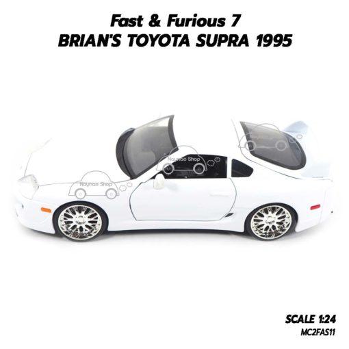 โมเดลรถ Fast7 Brian TOYOTA SUPRA 1995 (1:24) โมเดลรถประกอบสำเร็จ FF7