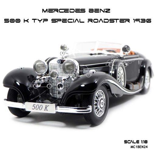 โมเดลรถ MERCEDES BENZ 500 K TYP SPECIAL ROADSTER 1936 (1:18)