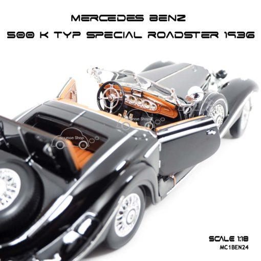โมเดลรถ MERCEDES BENZ 500 K TYP SPECIAL ROADSTER 1936 (1:18) ภายในรถเหมือนจริง
