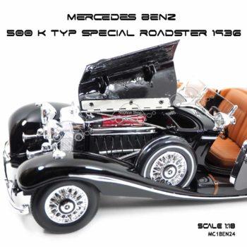 โมเดลรถ MERCEDES BENZ 500 K TYP SPECIAL ROADSTER 1936 (1:18) ห้องเครื่องรายละเอียดครบ