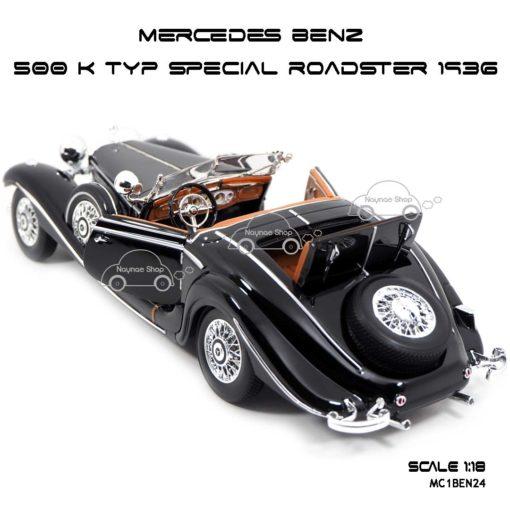 โมเดลรถ MERCEDES BENZ 500 K TYP SPECIAL ROADSTER 1936 (1:18) รถโบราณเหมือนจริง