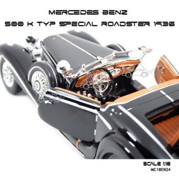 โมเดลรถ MERCEDES BENZ 500 K TYP SPECIAL ROADSTER 1936 (1:18) คอนโซลสวยๆ