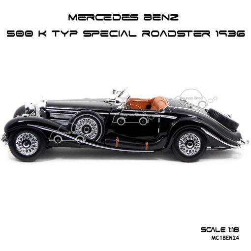 โมเดลรถ MERCEDES BENZ 500 K TYP SPECIAL ROADSTER 1936 (1:18) โมเดลสำเร็จ