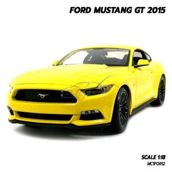 โมเดลฟอร์ด FORD MUSTANG GT 2015 มัสแตง สีเหลือง (Scale 1:18) โมเดลรถของสะสม