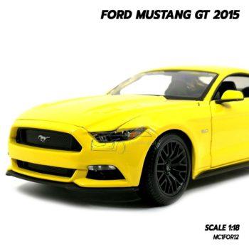 โมเดลฟอร์ด FORD MUSTANG GT 2015 มัสแตง สีเหลือง (Scale 1:18) โมเดลรถของสะสม ประกอบสำเร็จ พร้อมฐานตั้งโชว์