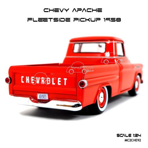 โมเดล รถกระบะ CHEVY APACHE FLEETSIDE PICKUP 1958 ท้ายรถสวยงาม