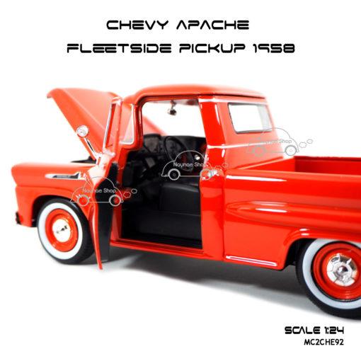 โมเดล รถกระบะ CHEVY APACHE FLEETSIDE PICKUP 1958 รายละเอียดภายในรถ