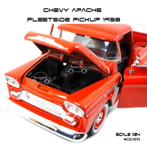 โมเดล รถกระบะ CHEVY APACHE FLEETSIDE PICKUP 1958 เปิดห้องเครื่องได้