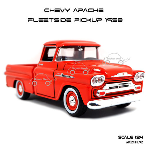โมเดล รถกระบะ CHEVY APACHE FLEETSIDE PICKUP 1958 โมเดลลิขสิทธิแท้