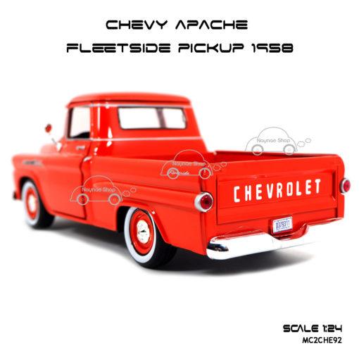 โมเดล รถกระบะ CHEVY APACHE FLEETSIDE PICKUP 1958 ประกอบสำเร็จ