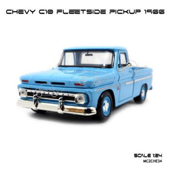 โมเดล รถกระบะ CHEVY C10 FLEETSIDE PICKUP 1966 สีฟ้าอ่อน
