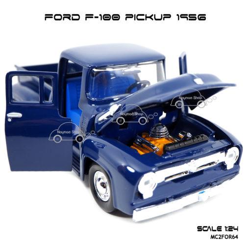 โมเดล รถกระบะ FORD F-100 PICKUP 1956 เปิดห้องเครื่องได้