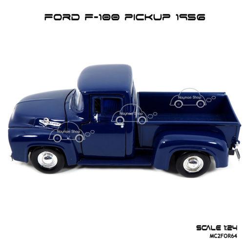 โมเดล รถกระบะ FORD F-100 PICKUP 1956 สีสวยงาม