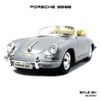 โมเดล รถคลาสสิค PORSCHE 356B Silver (Scale 1:24)