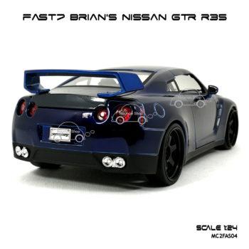 โมเดล fast7 BRIAN NISSAN GTR R35 ไฟท้ายสวยๆ