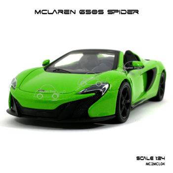 โมเดล MCLAREN 650S SPIDER สีเขียว
