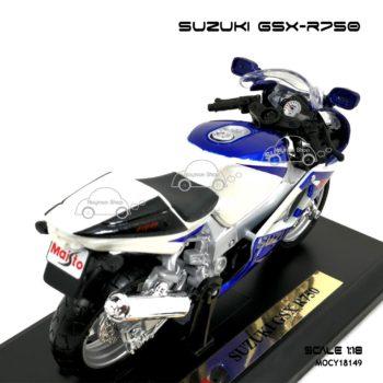 โมเดลบิ๊กไบค์ SUZUKI GSX R750 (1:18) สวยเหมือนรถจริง