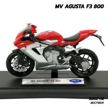 โมเดลมอเตอร์ไซด์ MV AGUSTA F3 800 (Scale 1:18) โมเดลบิ๊กไบค์ ผลิตโดยแบรนด์ Welly พร้อมตั้งโชว์