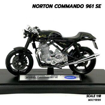 โมเดลมอเตอร์ไซด์ NORTON COMMANDO 961 SE (Scale 1:18) โมเดลมอไซด์คลาสสิค รุ่นขายดี