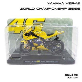 โมเดลมอเตอร์ไซด์ YAMAHA YZR-M1 World Championship 2006 (1:18)