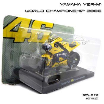 โมเดลมอเตอร์ไซด์ YAMAHA YZR-M1 World Championship 2006 (1:18) โมเดลประกอบสำเร็จ