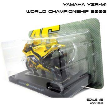 โมเดลมอเตอร์ไซด์ YAMAHA YZR-M1 World Championship 2006 (1:18) โมเดลจำลองเหมือนจริง