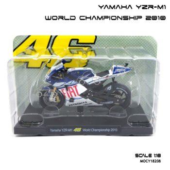 โมเดลมอเตอร์ไซด์ YAMAHA YZR-M1 World Championship 2010 (1:18)