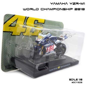 โมเดลมอเตอร์ไซด์ YAMAHA YZR-M1 World Championship 2010 (1:18) โมเดลสวยๆ