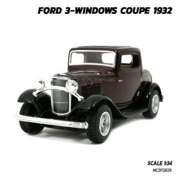 โมเดลรถคลาสสิค FORD 3-WINDOWS COUPE 1932 สีน้ำตาล (Scale 1:32) โมเดลรถโบราณ ประกอบสำเร็จ Diecast Model