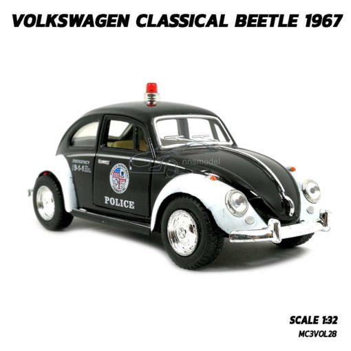 โมเดลรถตำรวจ รถเต่า Volkswagen Beetle 1967 (Scale 1:32) รถเหล็กโมเดล มีลานวิ่งได้