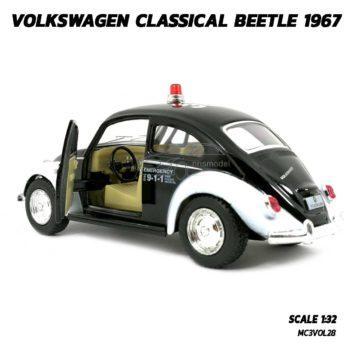 โมเดลรถตำรวจ รถเต่า Volkswagen Beetle 1967 (Scale 1:32) รถเหล็กโมเดล เปิดประตูรถซ้ายขวาได้
