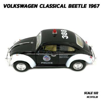 โมเดลรถตำรวจ รถเต่า Volkswagen Beetle 1967 (Scale 1:32) รถเหล็กโมเดล ประกอบสำเร็จ