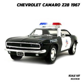 โมเดลรถตำรวจ CHEVROLET CAMARO Z28 1967 (Scale 1:37)