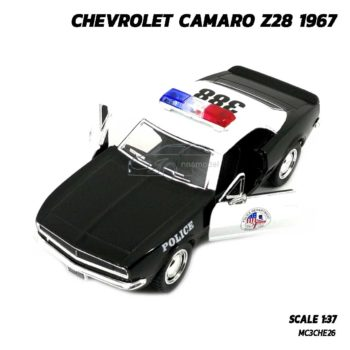 โมเดลรถตำรวจ CHEVROLET CAMARO Z28 1967 (Scale 1:37) โมเดลรถของเล่น