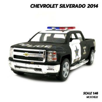 โมเดลรถตำรวจ CHEVROLET SILVERADO 2014 (1:46) รถเหล็กจำลองเหมือนจริง