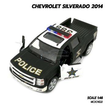 โมเดลรถตำรวจ CHEVROLET SILVERADO 2014 (1:46) รถเหล็กโมเดล เปิดประตูท้ายกระบะรถได้