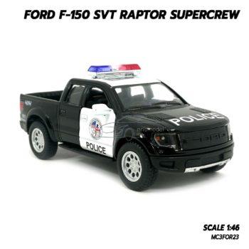 โมเดลรถตำรวจ FORD RAPTOR F150 (Scale 1:46) รถเหล็กประกอบสำเร็จ