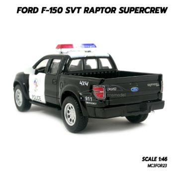 โมเดลรถตำรวจ FORD RAPTOR F150 (Scale 1:46) โมเดลรถกระบะ ประกอบสำเร็จ