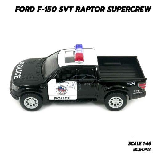 โมเดลรถตำรวจ FORD RAPTOR F150 (Scale 1:46) โมเดลรถกระบะ ประกอบสำเร็จ พร้อมตั้งโชว์