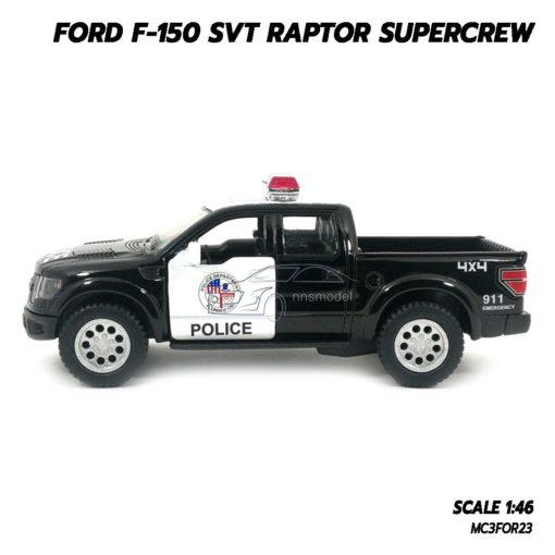 โมเดลรถตำรวจ FORD RAPTOR F150 (Scale 1:46) โมเดลรถกระบะ ประกอบสำเร็จ ราคาถูก
