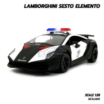 โมเดลรถตำรวจ LAMBORGHINI SESTO ELEMENTO โมเดลรถเหล็ก พร้อมตั้งโชว์
