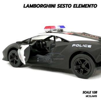 โมเดลรถตำรวจ LAMBORGHINI SESTO ELEMENTO โมเดลรถของเล่น พร้อมตั้งโชว์