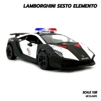 โมเดลรถตำรวจ LAMBORGHINI SESTO ELEMENTO โมเดลรถของเล่น มีลานดึงปล่อยรถวิ่งได้