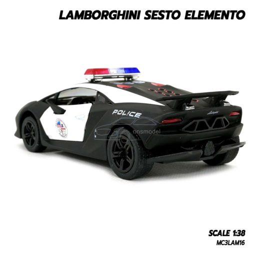 โมเดลรถตำรวจ LAMBORGHINI SESTO ELEMENTO โมเดลรถของเล่น มีลานวิ่งได้