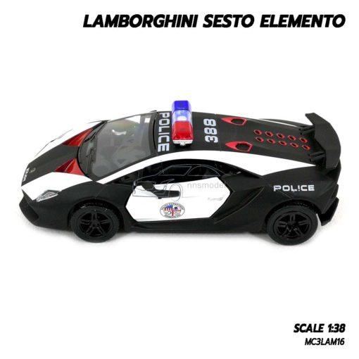 โมเดลรถตำรวจ LAMBORGHINI SESTO ELEMENTO รถเหล็กจำลองเหมือนจริง