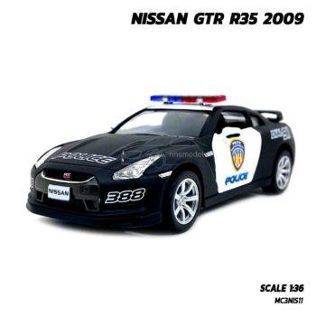 โมเดลรถตำรวจ NISSAN GTR R35 (Scale 1:36) โมเดลรถเหล็ก มีลานวิ่งได้